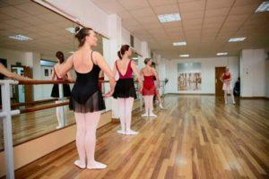 Балетное обучение