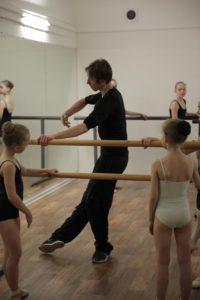 балетная группа для детей