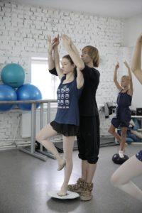 балет занятия спб