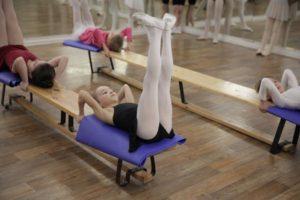 балетные занятия
